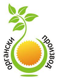 органско лого