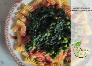 Паста без глутенска со спанаќ и грашок(1)