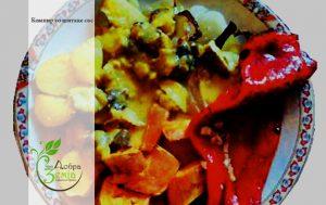 компир со шитаке